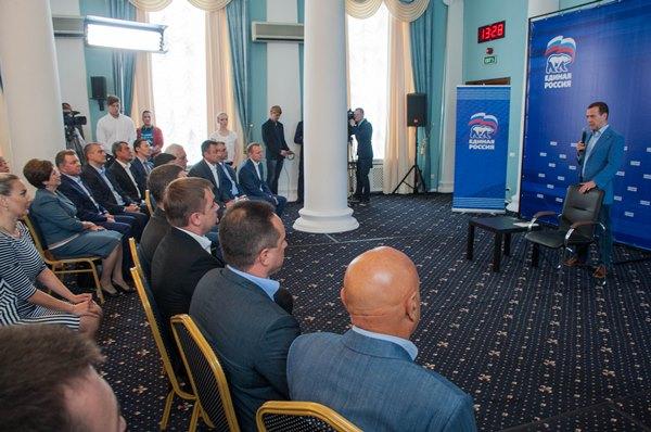 Дмитрий Медведев встретился с участниками предварительного голосования