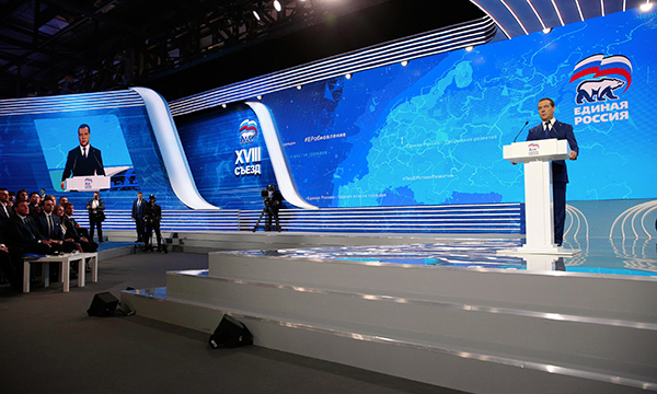 Фото: Дмитрий Астахов/РИА Новости