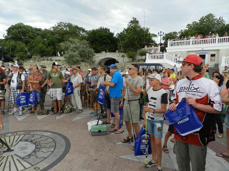 мероприятие ко дню рыбака для детей